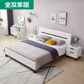 全友家居 121802 白色床 1.8米单床