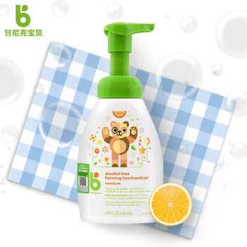 BabyGanics 甘尼克宝贝 儿童免洗洗手液 (250ml、柑橘香)