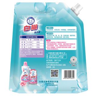 白猫 深层去渍 淡雅清香洗衣液 1.88kg*6袋