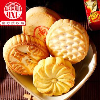DAOXIANGCUN 稻香村 浓情金月 月饼礼盒 710g