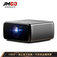 JmGO 坚果 W700 投影仪