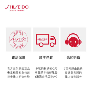 SHISEIDO 资生堂 柔滑持妆眼线膏 BK901