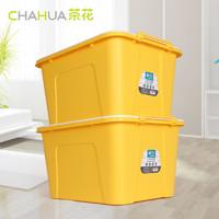 CHAHUA 茶花 2899 塑料收纳箱 68L*2个装