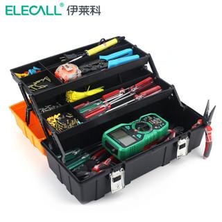 ELECALL 伊莱科 多功能家用三层折叠工具箱 小号