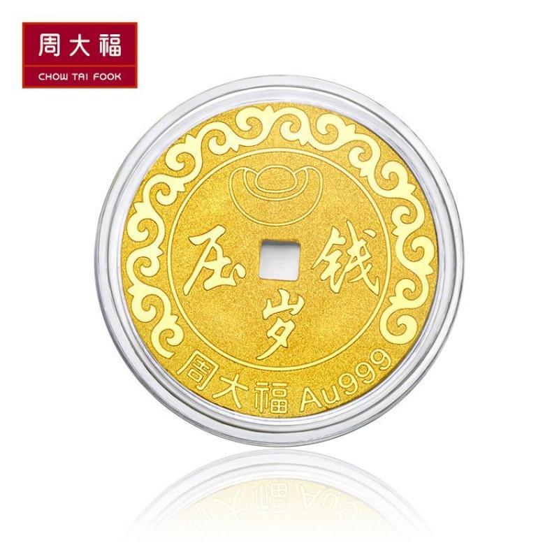 CHOW TAI FOOK 周大福 F201633 日升月恒 足金金币