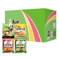 康师傅 豚骨方便面(日式+酸辣+海鲜+藤椒)130g*5袋*4包