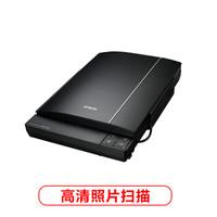 EPSON 爱普生 Perfection V330 扫描仪 (A4、平板式、12800 dpi)