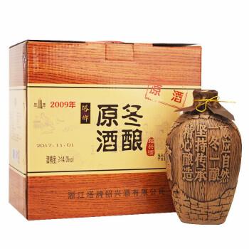 塔牌 绍兴黄酒 1.5L*2坛