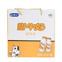 骑士 全脂甜牛奶 243ml*12盒