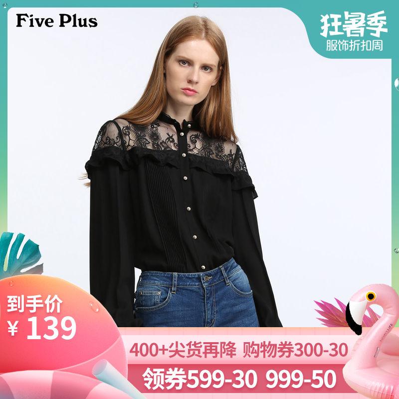 Five Plus 2JM1014090 女士衬衫