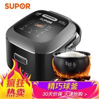 SUPOR 苏泊尔 CFXB20FC615-35 电饭煲 2L 黑色