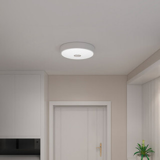 Yeelight 易来 皓石系列 LED感应吸顶灯Mini 白色
