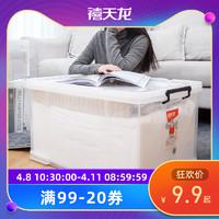 Citylong 禧天龙 X-6647 透明塑料收纳箱 0.15L*3个装