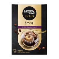 雀巢(Nestle)挂耳咖啡 金牌手冲大师 深度烘焙 9g*5包 *12件
