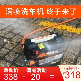 亿力 4423G 天龙座 高压洗车机