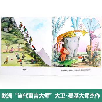 《海豚绘本花园精选》(共8册)