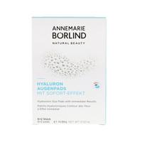 银联爆品日:ANNEMARIE BORLIND 玻尿酸眼膜 2片 *6对