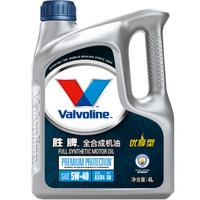 Valvoline 胜牌 优享型 全合成机油 W-40 SN级 4L