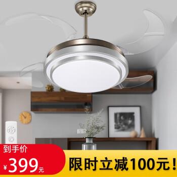HAIDE 海德照明 可伸缩隐形扇叶吊扇灯 双层银 带遥控