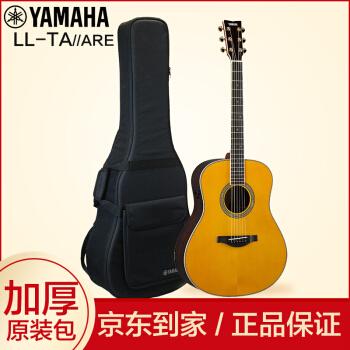 YAMAHA 雅马哈 LL-TA 加振全单板电箱吉他 41寸