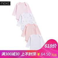 next VA03ST205004 新生儿长袖连体衣 4件装