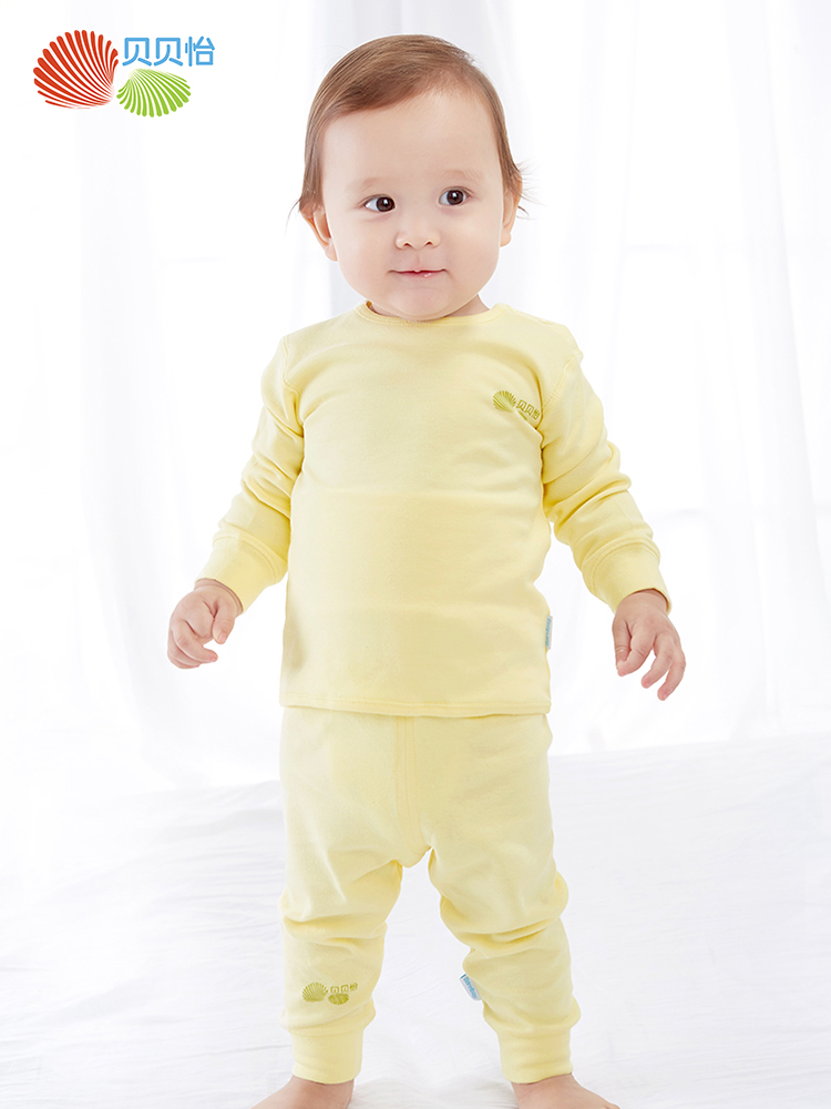 Bornbay 贝贝怡 高腰护肚婴儿内衣套装