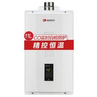 NORITZ 能率 GQ-11A3FEX(天然气)(JSQ22-A3)燃气热水器 11升