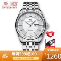 SHANGHAI 上海牌手表 SH3008N-1 男士机械腕表