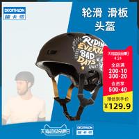 DECATHLON 迪卡侬 OXELO MF 5 成人轮滑头盔
