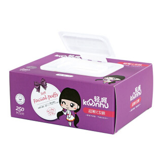 轻呵 超薄化妆棉 250片 3盒装