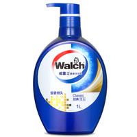 Walch 威露士 健康沐浴露 经典 1L *5件