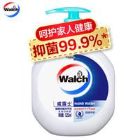 京东PLUS会员:Walch 威露士 健康抑菌洗手液 525ml *2件