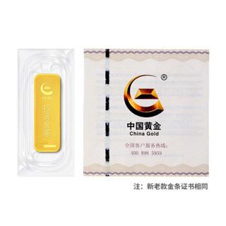 China Gold 中国黄金 9999足金金砖 10g