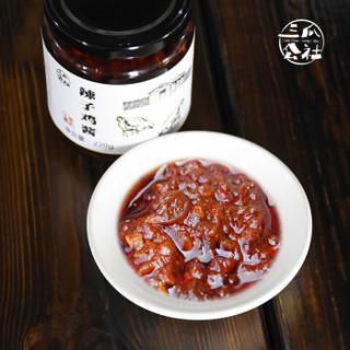 三瓜公社 香菇牛肉酱(辣味) 220g