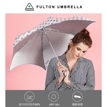 Fulton 扁平系列 防晒伞