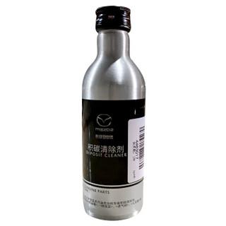MAZDA 长安马自达 200ml 原厂蓝天技术添加剂