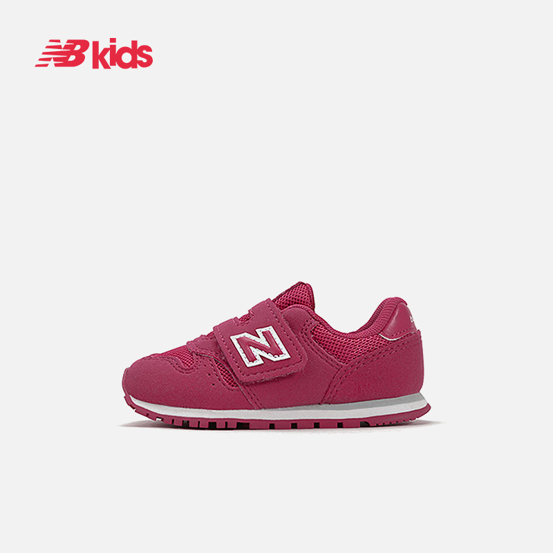 new balance KV373 儿童运动鞋 0-4岁