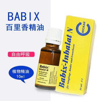 Babix 婴幼儿通鼻精油 10ml