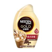 临期品:Nestle 雀巢 金牌冰咖师 冷泡速溶咖啡液 意式浓缩 125g