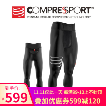 COMPRESSPORT CS-LGRUNV3-99 男款壓縮長褲