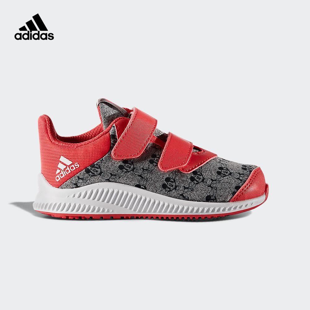 adidas 阿迪达斯 FortaRun  BA9911 女童跑步鞋