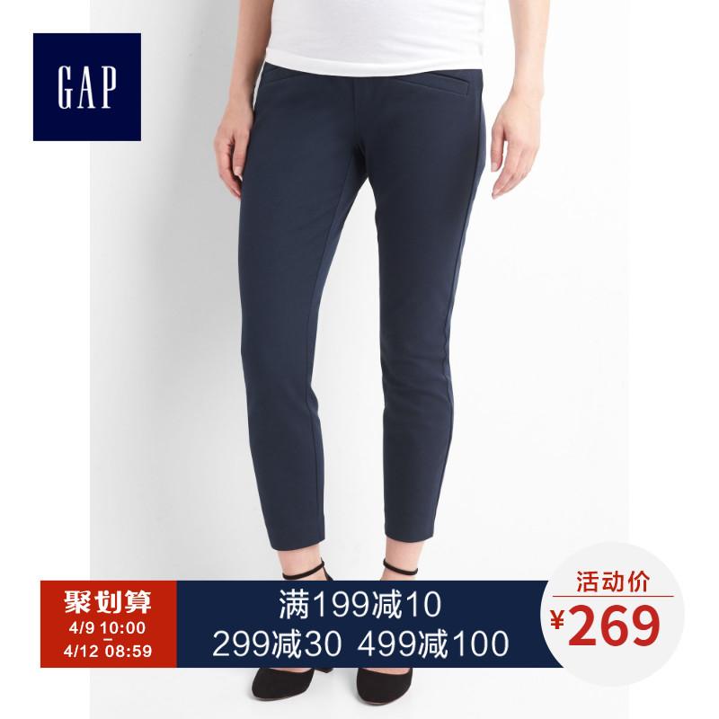 Gap 盖璞 696168 孕妇直筒弹力裤