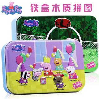 Peppa Pig 小猪佩奇拼图 100片(五款可选)