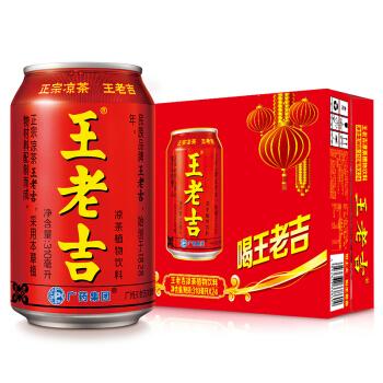 王老吉 凉茶 310ml*24罐 整箱