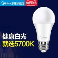 Midea 美的 LED灯泡 E27螺口 2.5W  白