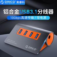 ORICO 奥睿科  M3H4-G2 USB3.1集线器