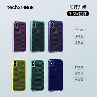 tech21 iphone X 新品手机壳(全包防摔)