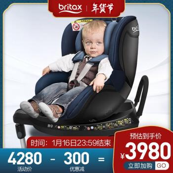 Britax 宝得适 双面骑士Ⅱ 儿童安全座椅 月光蓝