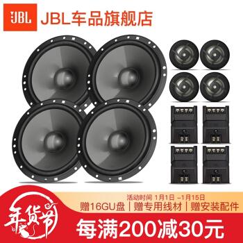 JBL 汽车音响喇叭 CS760C+CS763 四门套装