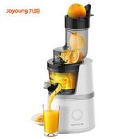 聚划算百亿补贴:Joyoung 九阳 JYZ-V18 榨汁机